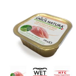 Alimento Umido Cane - Unica Natura - Solo Pollo in paté - UNICO MONO MINI Gr.150